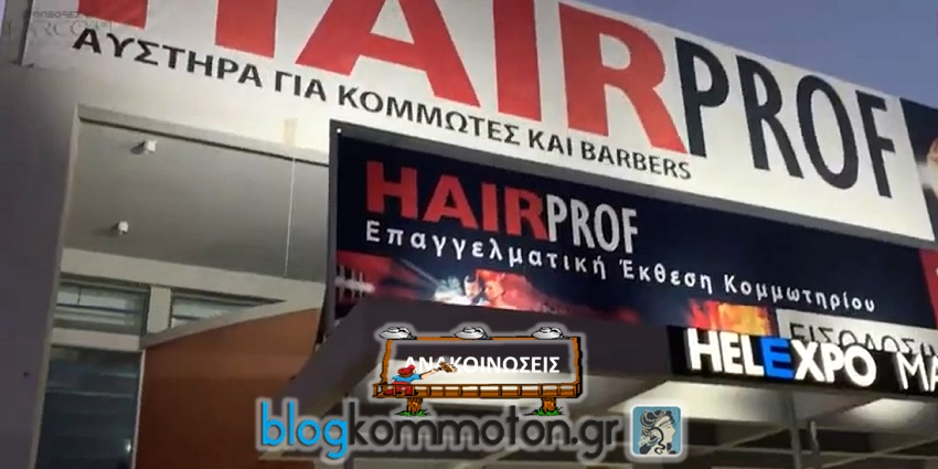 Highlights of HAIRPROF2