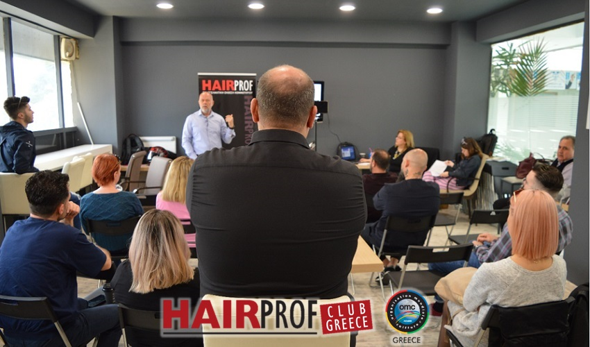 HAIR PROF CLUB etimazete3