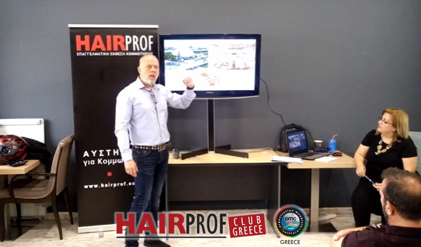 HAIR PROF CLUB etimazete5
