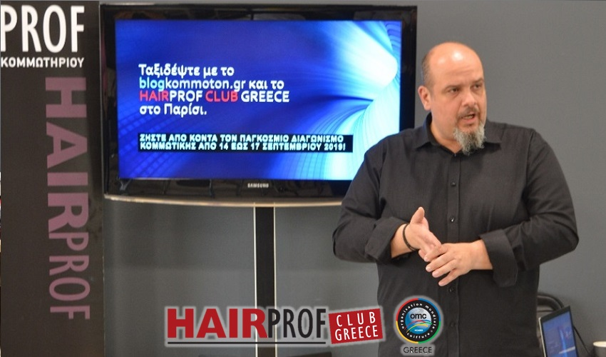 HAIR PROF CLUB etimazete6
