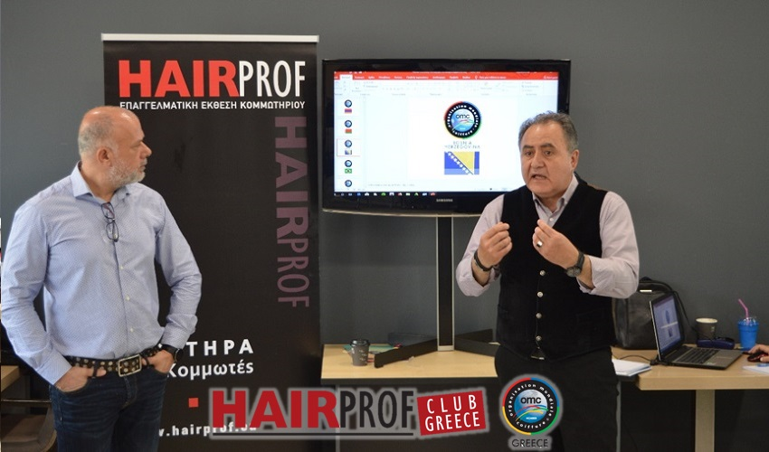 HAIR PROF CLUB etimazete7