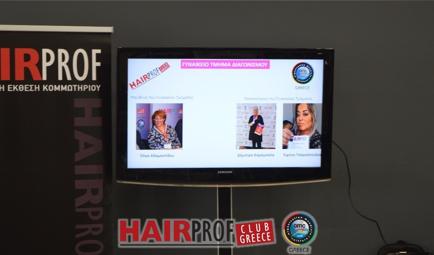 HAIR PROF CLUB etimazete8