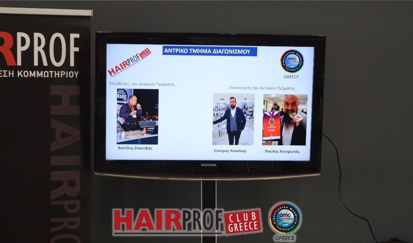 HAIR PROF CLUB etimazete9